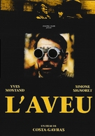 L'aveu - French DVD movie cover (xs thumbnail)