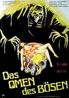 Gong tau - German Movie Poster (xs thumbnail)