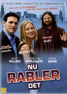 Employee Of The Month - Danish DVD cover (xs thumbnail)