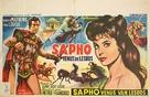 Saffo, venere di Lesbo - Belgian Movie Poster (xs thumbnail)