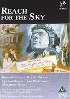Reach for the Sky - British DVD movie cover (xs thumbnail)