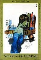 Les quatre cents coups - Hungarian Movie Poster (xs thumbnail)
