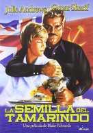 The Tamarind Seed - Spanish Movie Cover (xs thumbnail)