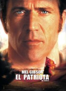 The Patriot - Spanish Movie Poster (xs thumbnail)