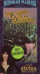 The Giant Gila Monster - VHS cover (xs thumbnail)
