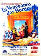 Bride of Vengeance - French Movie Poster (xs thumbnail)