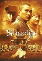 Xin shao lin si - DVD cover (xs thumbnail)