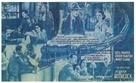 The Lady Vanishes - Spanish Movie Poster (xs thumbnail)