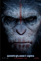 Dawn of the Planet of the Apes - British Movie Poster (xs thumbnail)