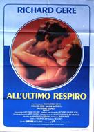 Breathless - Italian Movie Poster (xs thumbnail)