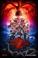 """Stranger Things"" - Brazilian Movie Poster (xs thumbnail)"