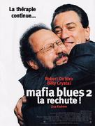 Analyze That - French Movie Poster (xs thumbnail)