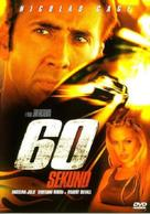 Gone In 60 Seconds - Czech Movie Cover (xs thumbnail)