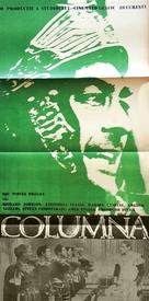 Columna - Romanian Movie Poster (xs thumbnail)