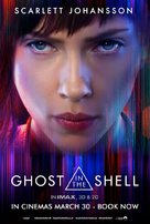 Ghost in the Shell - British Movie Poster (xs thumbnail)