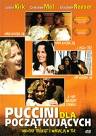 Puccini for Beginners - Polish Movie Cover (xs thumbnail)