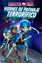 Monster High: Friday Night Frights - Argentinian Movie Cover (xs thumbnail)
