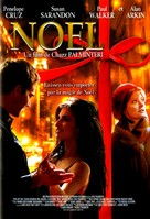 Noel - French Movie Poster (xs thumbnail)