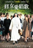 Soeur Sourire - Taiwanese Movie Poster (xs thumbnail)