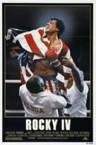 Rocky IV - Movie Poster (xs thumbnail)