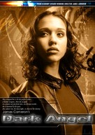 """Dark Angel"" - DVD movie cover (xs thumbnail)"