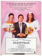 Micki + Maude - Belgian Movie Poster (xs thumbnail)