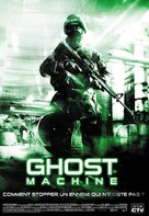 Ghost Machine - French DVD cover (xs thumbnail)