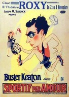 College - Belgian Movie Poster (xs thumbnail)