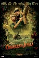 Jungle Cruise - Romanian Movie Poster (xs thumbnail)