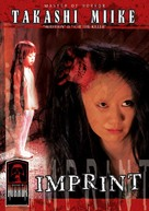 """Masters of Horror"" Imprint - German DVD movie cover (xs thumbnail)"