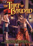 The Thief of Bagdad - Movie Cover (xs thumbnail)