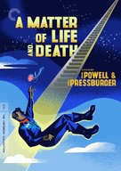 A Matter of Life and Death - DVD cover (xs thumbnail)
