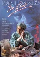 Gou yeung yi sang - Spanish poster (xs thumbnail)