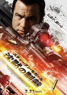 Absolution - Japanese Movie Poster (xs thumbnail)