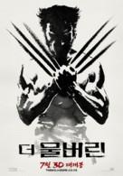 The Wolverine - South Korean Movie Poster (xs thumbnail)