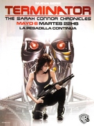 """Terminator: The Sarah Connor Chronicles"" - Argentinian Movie Poster (xs thumbnail)"