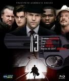 13 - Russian Blu-Ray cover (xs thumbnail)