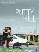 Putty Hill - French Movie Poster (xs thumbnail)