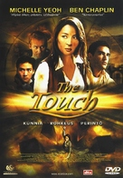 The Touch - Finnish DVD cover (xs thumbnail)