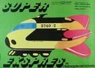 Shinkansen daibakuha - Polish Movie Poster (xs thumbnail)