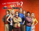 """""""The Big Bang Theory"""" - Spanish Movie Poster (xs thumbnail)"""