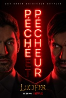 """Lucifer"" - French Movie Poster (xs thumbnail)"