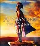 Alexander the Great - Blu-Ray cover (xs thumbnail)