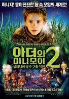 Arthur et la vengeance de Maltazard - South Korean Movie Poster (xs thumbnail)