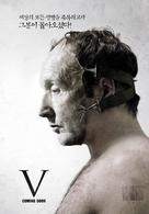 Saw V - South Korean Movie Poster (xs thumbnail)