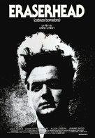 Eraserhead - Spanish Movie Poster (xs thumbnail)