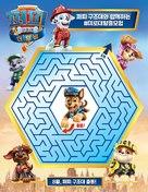 Paw Patrol: The Movie - South Korean Movie Poster (xs thumbnail)
