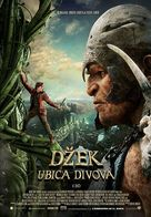 Jack the Giant Slayer - Serbian Movie Poster (xs thumbnail)