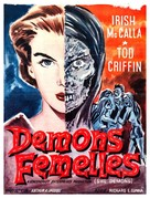 She Demons - French Movie Poster (xs thumbnail)