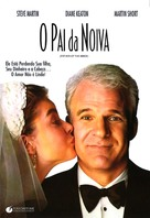 Father of the Bride - Brazilian DVD movie cover (xs thumbnail)